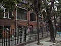 Wuhan (5425000030).jpg