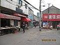 Wuzhong, Suzhou, Jiangsu, China - panoramio (44).jpg