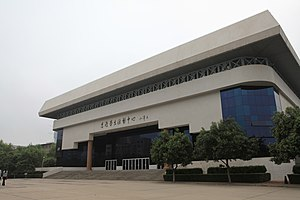 XJTU Student Recreation Center.jpg