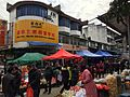 Xingcun Market (20160123095113).jpg
