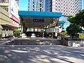 Xinpu Station Exit5a.jpg