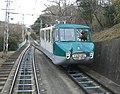 Yakuri Cable Railway.JPG
