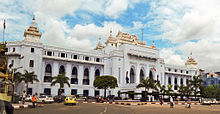 Yangon City Hall 2.JPG