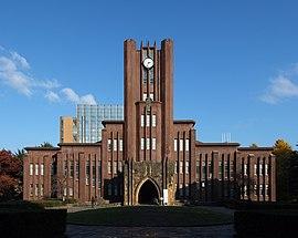 Yasuda Auditorium.jpg