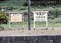 Yatake Station-01.jpg