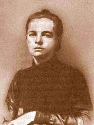 Yekaterina Kuskova - E. D. Kuskova.