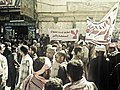 Yemen protest1.jpg