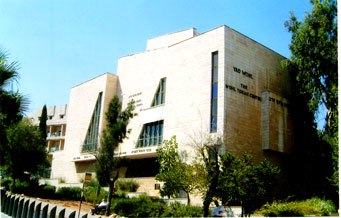 Yeshivat Mercaz haRav