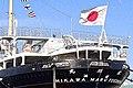 Yokohama YamashitaPark - panoramio.jpg