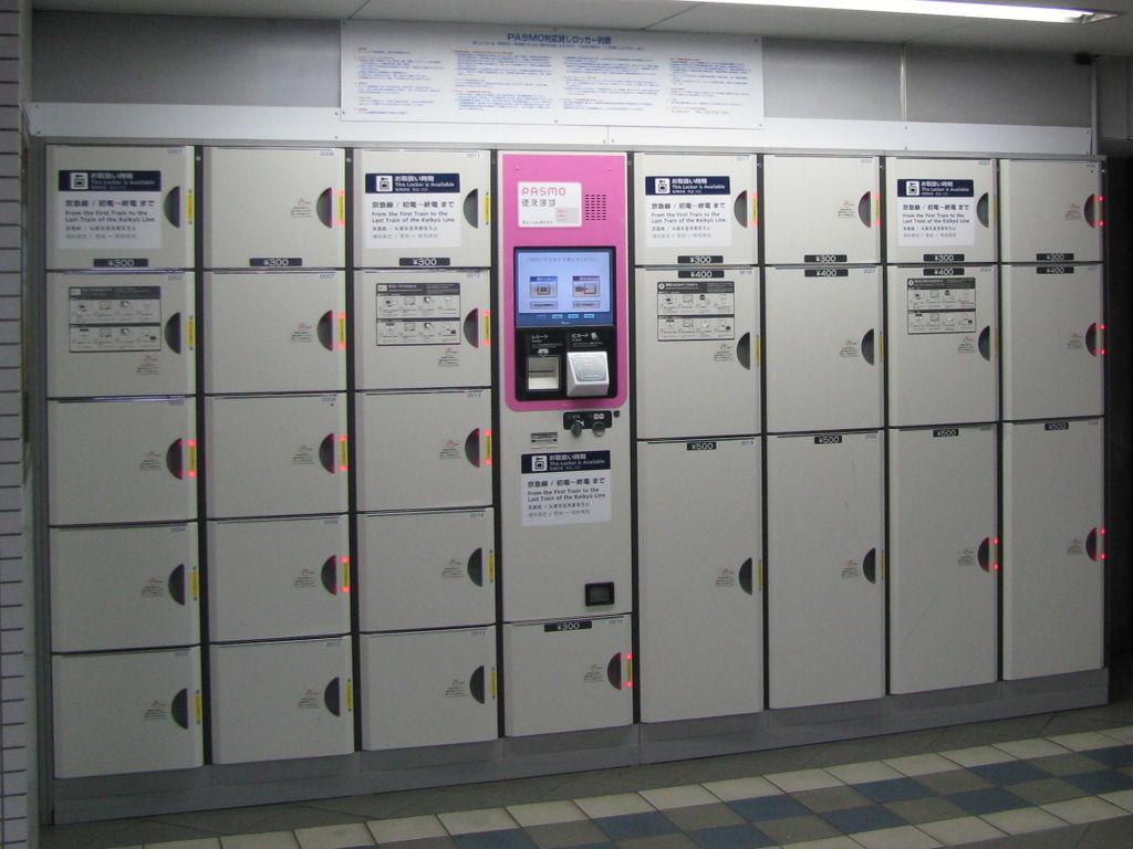 Yokosuka-chuo Station coin lockers 20100514 cropped