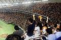 Yomiuri Giants Fans 2016 (29656381741).jpg