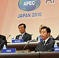Yoshihiko Noda copped 1 APEC Japan 2010 Finance Ministers Meeting member 20101106.jpg