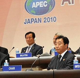 Yoshihiko Noda - Noda at the 2010 APEC Finance Summit