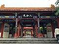 Youxian, Mianyang, Sichuan, China - panoramio (31).jpg