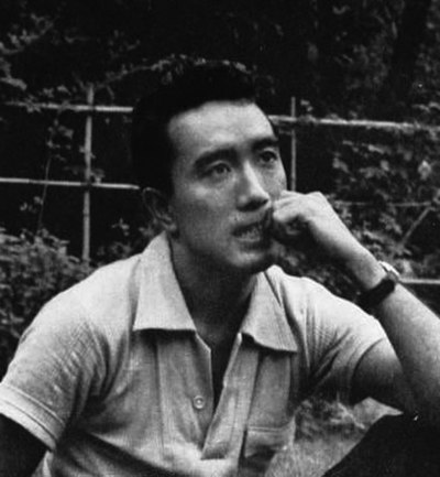 Picture of an author: Yukio Mishima