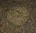 "Yunus ibn Yusuf, ""al-naqqash al-Mawsili"" - Ewer - Walters 54456 - Detail K.jpg"