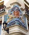 Zaragoza - Calle don Jaime I.jpg