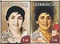 Zarifa Aliyeva stamp-1 m.jpg