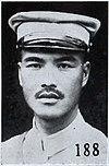 Zhang Yinwu.jpg