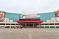 Zhanjiang Railway Station 2014.02.27 10-26-16.jpg