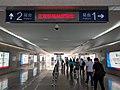 Zhengding Airport Railway Station 20180606-4.jpg