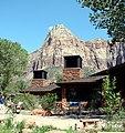 Zion National Park, Welcome Center, UT (7132774719).jpg