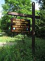 Zoar Valley MUA sign.jpg