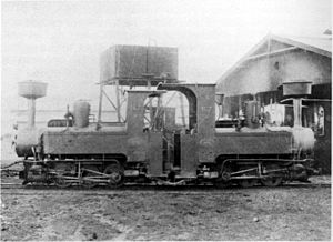 South West African Zwillinge - Image: Zwillinge no. 167 A & B 0 6 0T