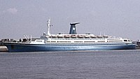 """Angelina Lauro"" - Tilbury, 1976 (recropped).jpg"