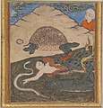 """The Tortoise"", Folio from an `Aja'ib al-Makhluqat (Wonders of Creation) of Qazwini MET DP240348.jpg"