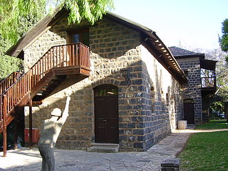 Kfar Giladi - Founders' house