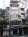 'Lake Side Hostel' on Cau Go street.JPG