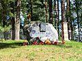 Šķilbēnu pagasts, LV-4587, Latvia - panoramio.jpg