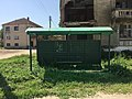 Автобуска постојка во Карамани.jpg