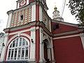 Ансамбль церкви мученика Иоанна Воина на Якиманке, Москва 07.jpg