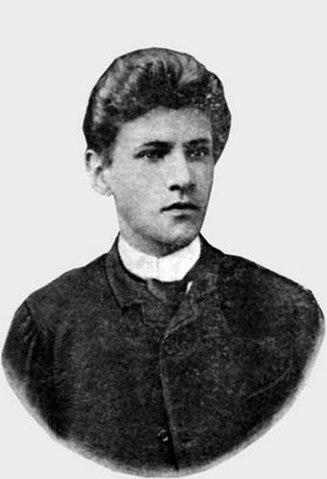 Владимир Арсеньев в юности. Конец 80-х годов XIX века
