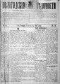 Вологодские губернские ведомости, 1912.pdf