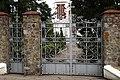 Ворота костьолу, Жмеринка P1420327.jpg