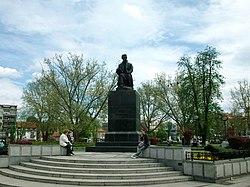 Vukov Spomenik Wikipedia
