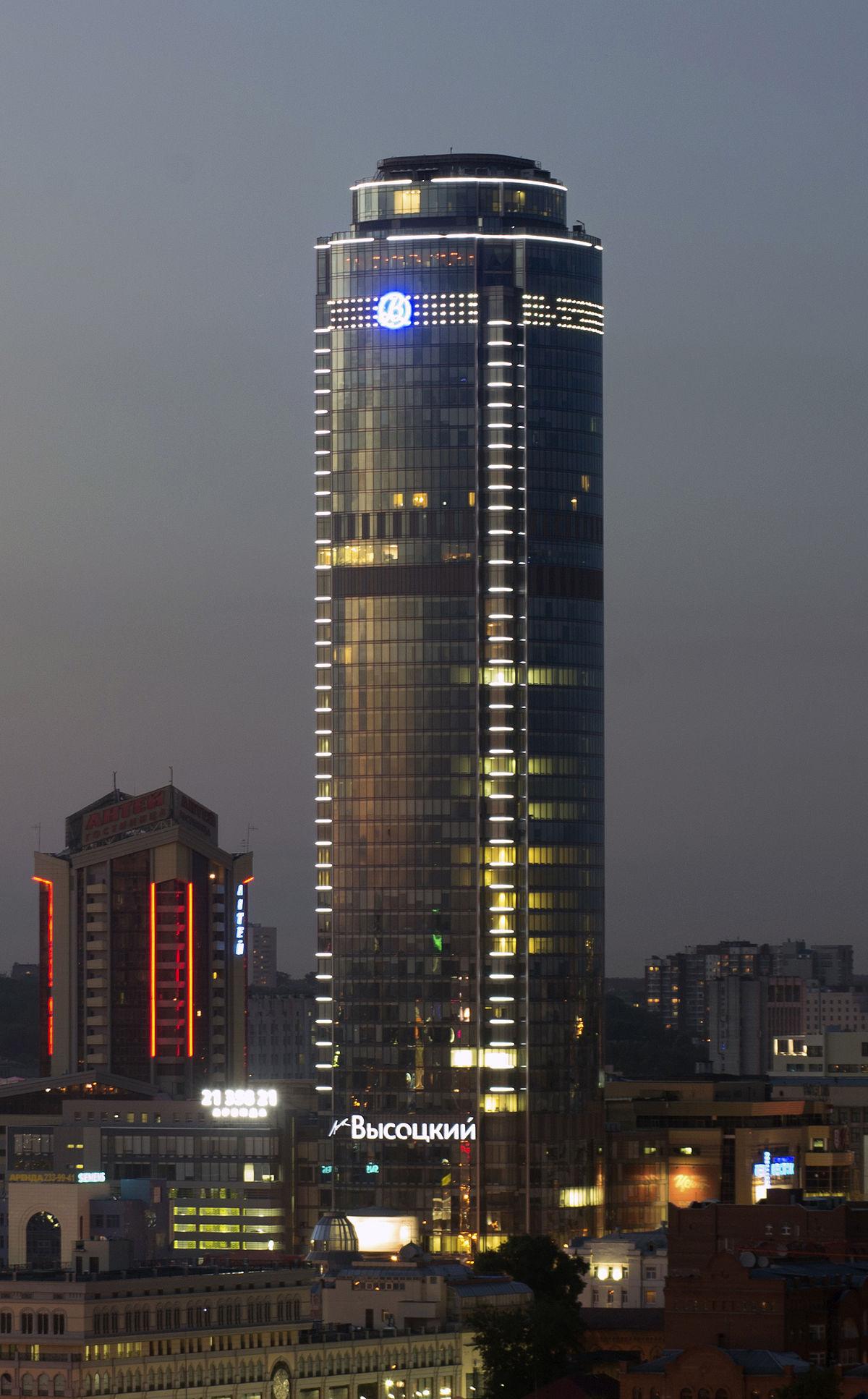 Vysotsky Skyscraper Wikipedia