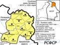 Віцебская акруга БССР (1924—1930).png