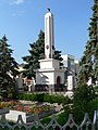 Група могил Радянських воїнів, які загинули за Мукачево.jpg