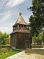 Дзвіниця Здвиженської церкви (дер.) у Карвасарах.jpg