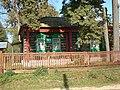 Дом-музей композитора Бородина А.П., с. Давыдово, Камешковский р-н Владимирской обл.JPG