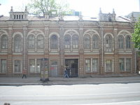 гимназия 5 саратов заводской район официальный сайт
