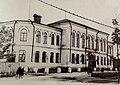 Здание ФРГФ в послевоенное время.jpg