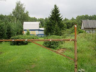 Iznoskovsky District District in Kaluga Oblast, Russia