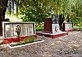 Кадиївський меморіал.jpg