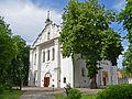 Кирилівська церква, Київ.jpg