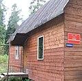Комарово ул.Морская 4а.jpg